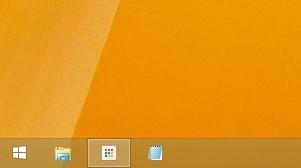 Windows8/8.1 タスクバーの幅が狭くなっている場合のアイコン
