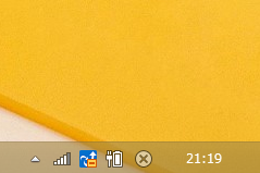 Windows8/8.1 変更後は日付が非表示になる