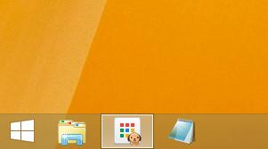 Windows8/8.1 タスクバーのアイコンの大きさが普通の場合