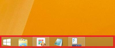 Windows8/8.1タスクバーの幅が狭まる 変更前