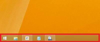 Windows8/8.1タスクバーの幅が狭まる 変更後