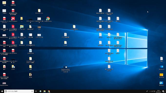 Windows10 デスクトップにあるアイコンを表示している状態