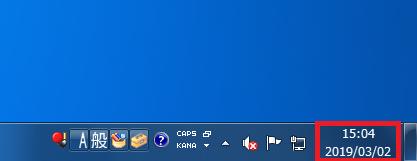 Windows7 曜日が非表示の状態