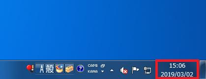 Windows7 「小さいアイコンを使う」がオフの状態