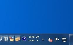 Windows7 タスクバーの通知領域の時計を非表示している状態