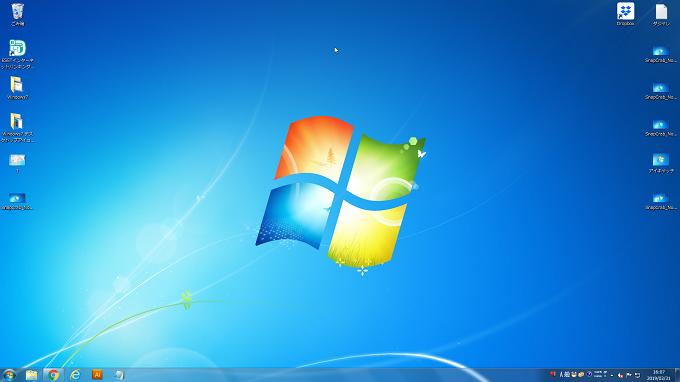Windows7 デスクトップにあるアイコンを表示している状態