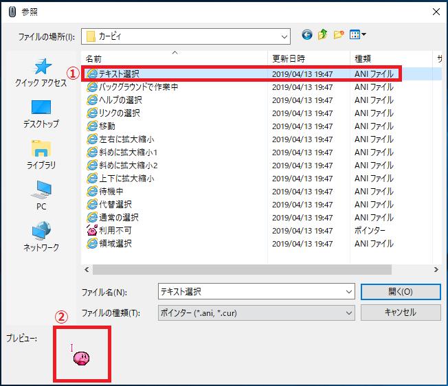 このような場合は、残念ながら元に戻すことは出来ないので、「①ファイル」を一つ一つ左クリックしていき、左下の「②プレビュー」で確認しましょう。