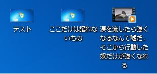 Windows7 拡張子を非表示にしている状態
