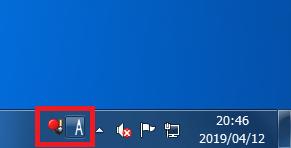 言語バーアイコンをタスクバーを表示しない状態