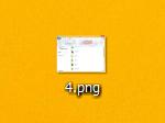 拡張子を表示したファイルの状態