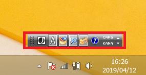 Windows8/8.1 言語バーと言うのは下図のことを言います