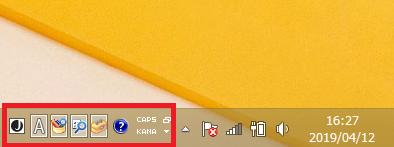 Windows8/8.1 言語バーを画面右下に固定した状態
