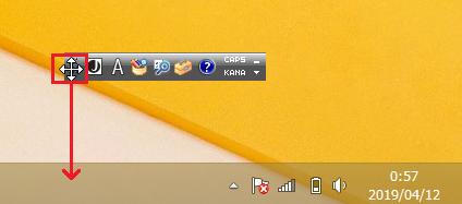 言語バーの左側にある先端の部分を左クリック長押しで掴み、下にあるタスクバーまで持っていきマウスから手を離します。
