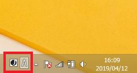 言語バーアイコンをタスクバーで表示するの変更前