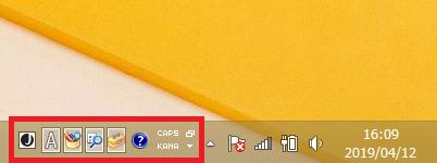 言語バーアイコンをタスクバーで表示するの変更後