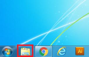 タスクバーにある「エクスプローラー」のアイコンを左クリックします。