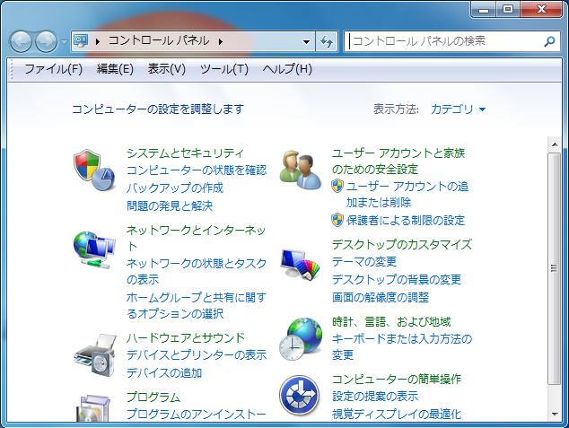 プログラムとファイルの検索からコントロールパネルを開くことができました。