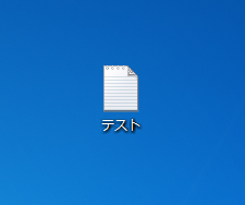 テキストファイル(.txt)