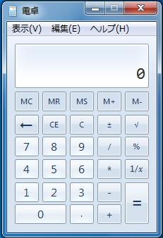 プログラムとファイルの検索から電卓を起動することができました。