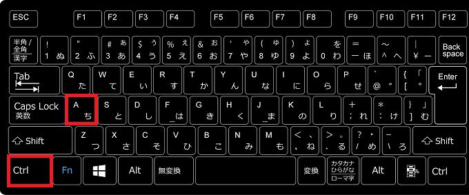 キーボードの「Ctrl」を押しながら「A」を押すことで、背景が青く反転され全ての文字を選択できます。