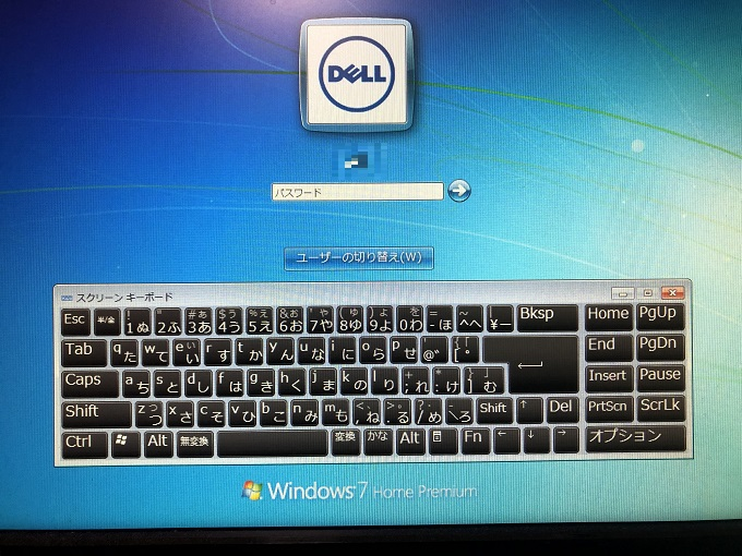 ログイン画面から、スクリーンキーボードを起動することが出来ました。
