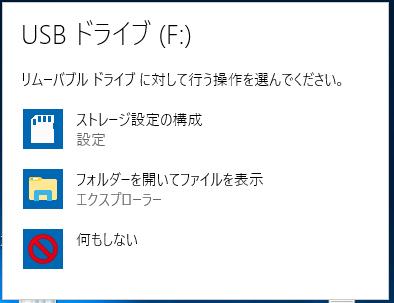 クリックするとデスクトップに操作方法が表示されます。