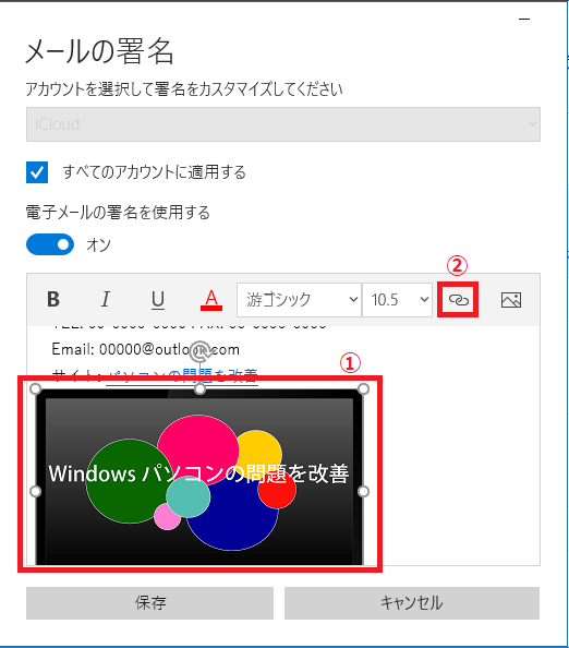 「①画像」を左クリックして選択→右にある「②ハイパーリンク」のアイコンを左クリックします。