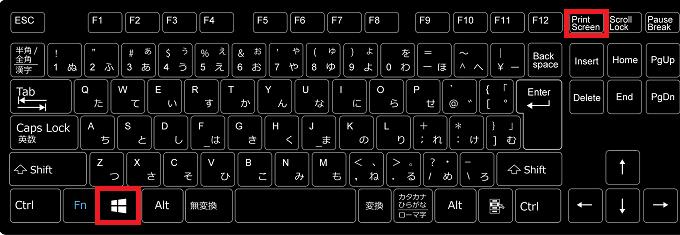 スクショ pc 画面 の 【Excel効率化】スクリーンショットの撮影→挿入をエクセルだけで!画像入りの操作手順書をすばやく作成するテク