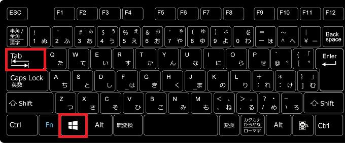 ショートカットキーを使用する場合は、「Windowsロゴ」+「Tab」で呼び出す事ができます。