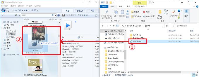 取得した「①画像」を左クリック長押しで掴む→Windows Media Player12の「②CDアイコン」の上に引っ張っていき、マウスから手を離します。