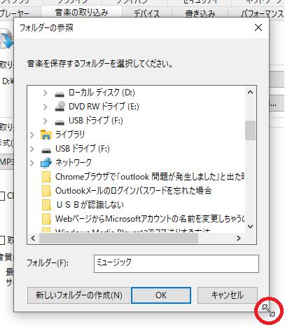 画面が小さくて見にくい場合は、画面の右下を左クリックで掴み広げる事ができます。