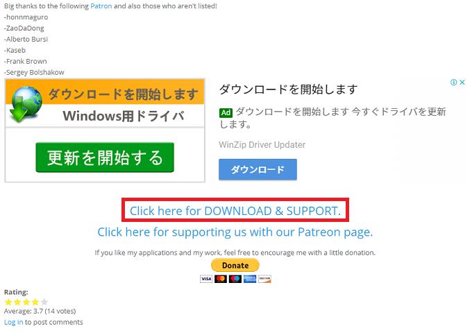 下に行くと青文字で「Click here for DOWNLOAD & SUPPORT」とあるのでクリックします。