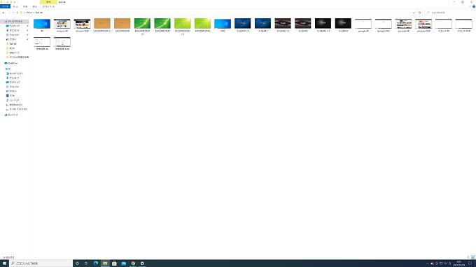 エクスプローラー 4K(3840×2160)