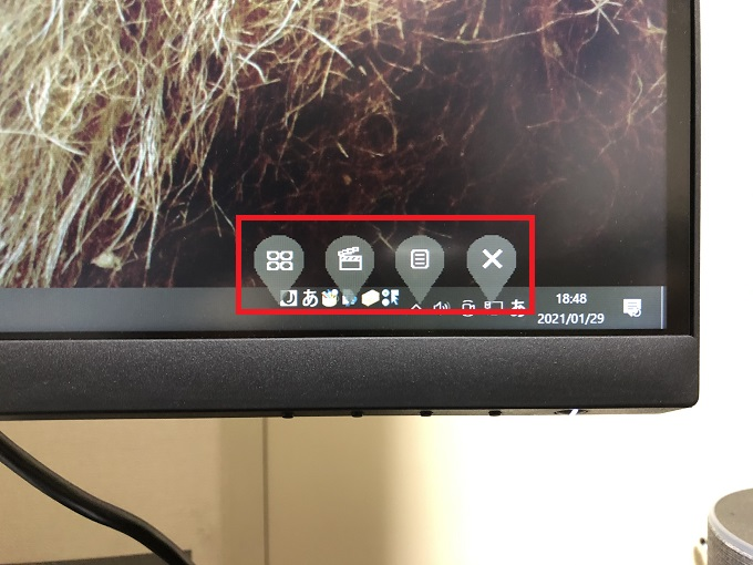 左から順に「プリセット1」「プリセット2」「メニュー」「画面を閉じる」になります。