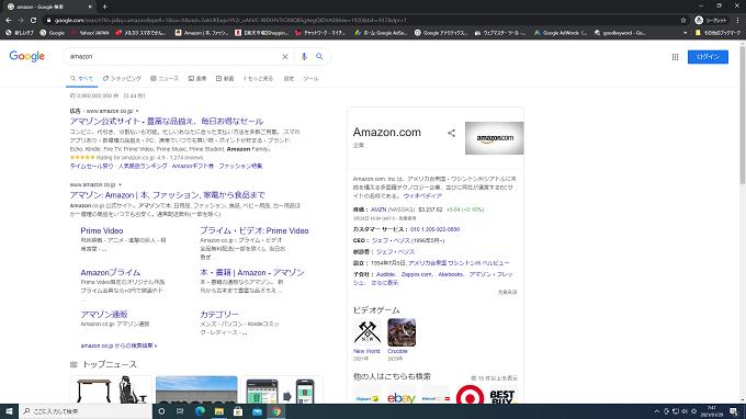 google検索結果 フルHD(1920x1080)