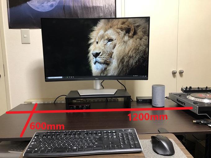 机は横幅1200mm、奥行き600mmを使用しています。