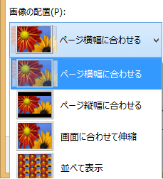 ①画像の配置