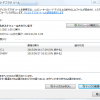 Windows7 デフラグを自動または手動で行う設定の方法