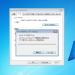 Windows7 chkdsk(チェックディスク)機能の使い方とログの確認方法